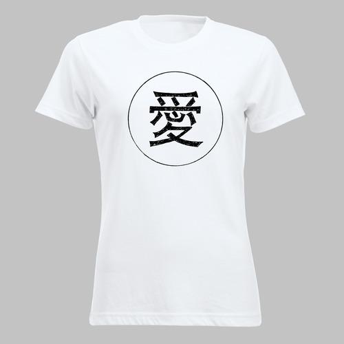Chinese teken voor liefde
