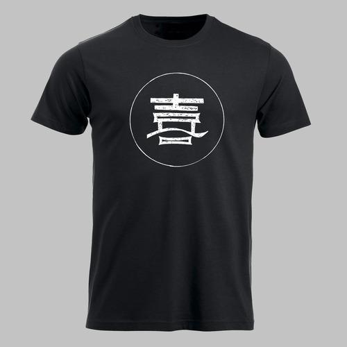 Chinese teken voor genieten in wit
