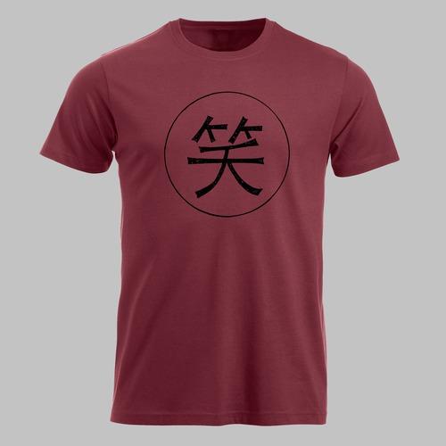 Chinese teken voor glimlach, lachen